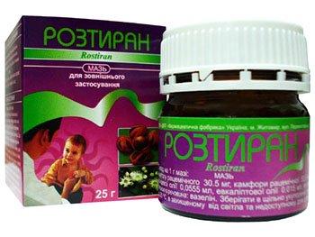 Полифитол-1 – удачное сочетание теории и практики в новом отечественном препарате- Фото 3