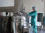 70 лет натурального здоровья от Житомирской фармацевтической фабрики- Фото 1