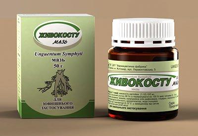 Препараты с живокостом как эффективные обезболивающие и противовоспалительные средства- Фото 2