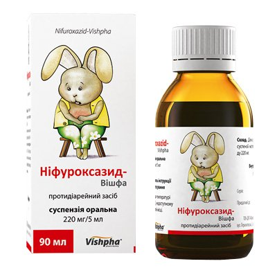Ніфуроксазид-Вішфа